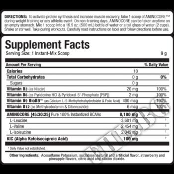 Съдържание » Дозировка » Прием » Как се пие » Aminocore 1000gr » Allmax Nutrition » BCAA на прах