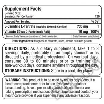 Съдържание » Дозировка » Прием » Как се пие » L-Carnitine 120 caps » Allmax Nutrition » Л-карнитин
