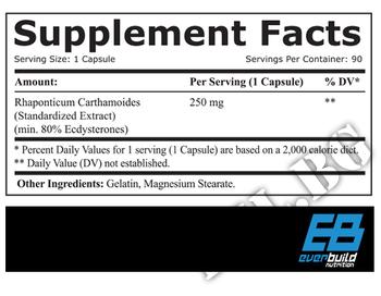 Съдържание » Дозировка » Прием » Как се пие » Ecdysterone / 90 Caps » EverBuild » Екдистерон
