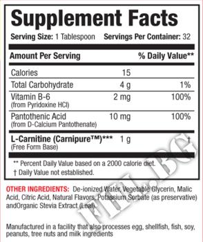 Съдържание » Дозировка » Прием » Как се пие »  L-Carnitine CarniPure Liquid 473ml » SAN » Течен Л карнитин