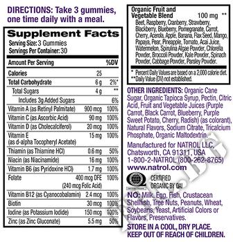 Съдържание » Дозировка » Прием » Как се пие » Mens Multi Gummies » Natrol » Мултивитамини