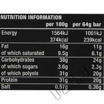 Съдържание » Дозировка » Прием » Как се пие » Warrior Crunch bar » WARRIOR » Протеинови Барове