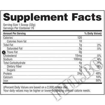 Съдържание » Дозировка » Прием » Как се пие » IntraPro Pure Protein 5 lb » Gaspari Nutrition » Суроватъчен протеин