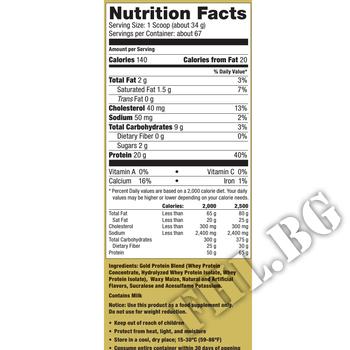 Съдържание » Дозировка » Прием » Как се пие »  Whey Gold Protein Powder 5lbs  » Ultimate Nutrition » Суроватъчен протеин