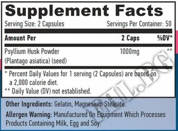 Съдържание » Дозировка » Прием » Как се пие » Psyllium Husks 1000 мг 100 капс » Haya labs » Храносмилане ензими и пробиотици