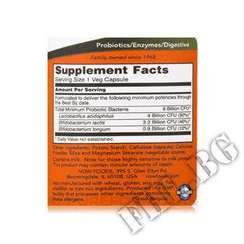 Съдържание » Дозировка » Прием » Как се пие » 8 Billion Acidophilus & Bifidus 60caps » Now Foods » Храносмилане ензими и пробиотици