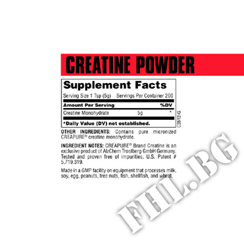 Съдържание » Дозировка » Прием » Как се пие » Micronized Creatine 1000gr » Universal Nutrition » Качване на мускулна маса