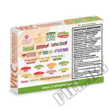 Съдържание » Дозировка » Прием » Как се пие » Витамин C + Сибирски Женшен и Левзея - 30 таблетки » Cvetita Herbal » Витамин C
