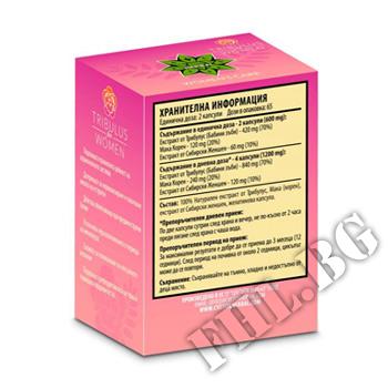Съдържание » Дозировка » Прием » Как се пие » Трибулус за Жени - 130 капсули » Cvetita Herbal » Трибулус Терестрис