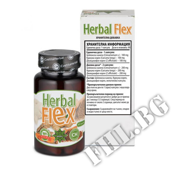 Съдържание » Дозировка » Прием » Как се пие » Хербал Флекс - 80 капсули » Cvetita Herbal » Стави и сухожилия