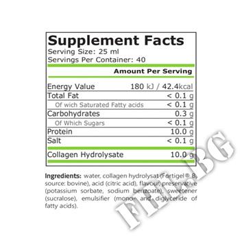 Съдържание » Дозировка » Прием » Как се пие » Течен Колаген 1000 мл » Pure Nutrition » Колаген