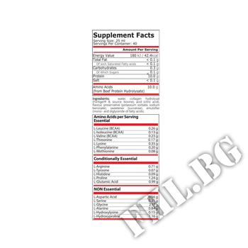 Съдържание » Дозировка » Прием » Как се пие » Amino 10 000 - 1000 ml » Pure Nutrition » Течни аминокиселини