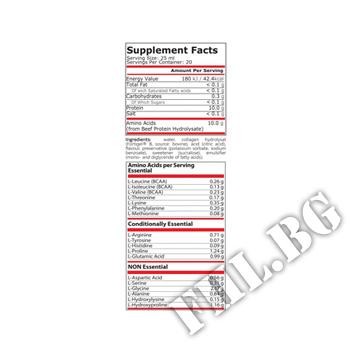 Съдържание » Дозировка » Прием » Как се пие » Amino 10 000 - 500 ml » Pure Nutrition » Течни аминокиселини