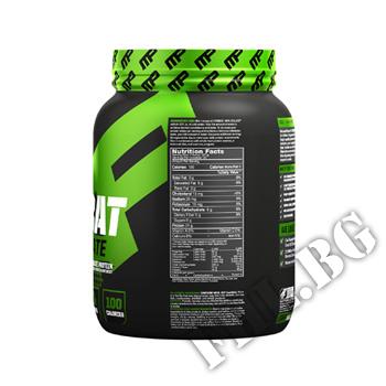 Съдържание » Дозировка » Прием » Как се пие »  Combat 100% isolate 2 lb » MusclePharm »   Суроватъчен изолат