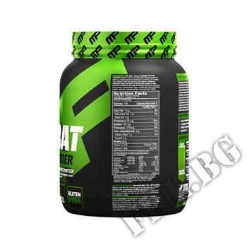 Съдържание » Дозировка » Прием » Как се пие » Combat powder 2 lbs » MusclePharm » Протеинова матрица