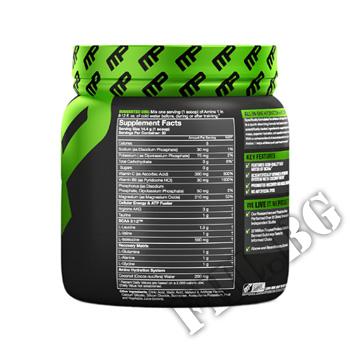 Съдържание » Дозировка » Прием » Как се пие » AMINO 1 436 » MusclePharm » Аминокиселини