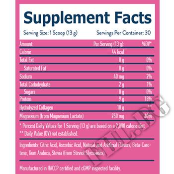 Съдържание » Дозировка » Прием » Как се пие » Collagen Max - 390g » Haya labs » Отслабване