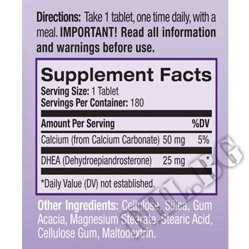Съдържание » Дозировка » Прием » Как се пие » DHEA 25mg - 90 Tabs » Natrol » ДХЕА