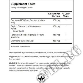 Съдържание » Дозировка » Прием » Как се пие » Berberine Complex - 90 Caps » Swanson » Отслабване