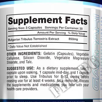 Съдържание » Дозировка » Прием » Как се пие »  Tribulus 650 mg - 90 Caps » Gaspari Nutrition » Трибулус Терестрис