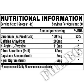Съдържание » Дозировка » Прием » Как се пие » Lipo-6 Black Powder Ultra Concentrate - 70 g » Nutrex » Термогенни фетбърнъри