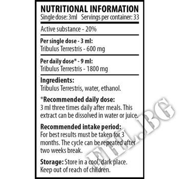 Съдържание » Дозировка » Прием » Как се пие »  Трибулус Макс - 100 мл » Cvetita Herbal » Трибулус Терестрис
