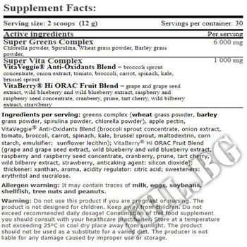 Съдържание » Дозировка » Прием » Как се пие » Super Greens Smooth Drink - 360 g » AMIX » Зелени Храни