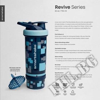Съдържание » Дозировка » Прием » Как се пие »  Smart Shake Revive - 750 ml » SmartShake » Шейкъри