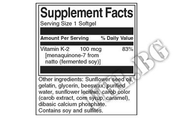 Съдържание » Дозировка » Прием » Как се пие » Vitamin K-2 100 mcg - 30softgels » Swanson » Витамин K