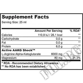 Съдържание » Дозировка » Прием » Как се пие »  AAKG Shock Extreme 500 ml  » BioTech USA » Аргинин