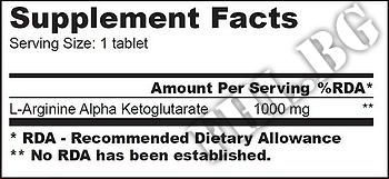 Съдържание » Дозировка » Прием » Как се пие »  AKG-Arginine » BioTech USA » Аргинин