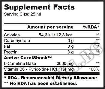 Съдържание » Дозировка » Прием » Как се пие »  L-carnitine 3000 mg » BioTech USA » Течен Л карнитин