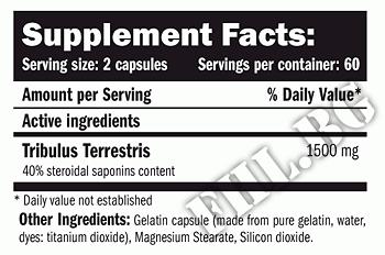 Съдържание » Дозировка » Прием » Как се пие » TribuLyn™-Tribulus Terrestris 40%  » AMIX » Трибулус Терестрис