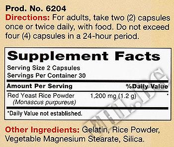 Съдържание » Дозировка » Прием » Как се пие » Red Yeast Rice мая от червен ориз » Nature's Bounty » Сърдечно-Съдова система