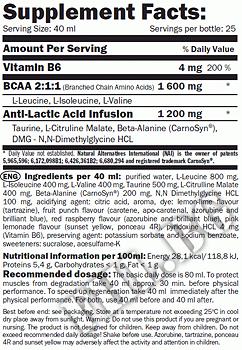 Съдържание » Дозировка » Прием » Как се пие » BCAA New Generation Liquid 500ml » AMIX » Течни аминокиселини