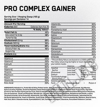 Съдържание » Дозировка » Прием » Как се пие » Pro Complex Gainer - 4612 г Ванилия » Optimum Nutrition » Гейнъри