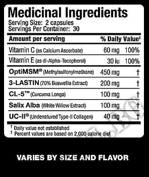 Съдържание » Дозировка » Прием » Как се пие »  Advanced AllFlex » Allmax Nutrition » Стави и сухожилия