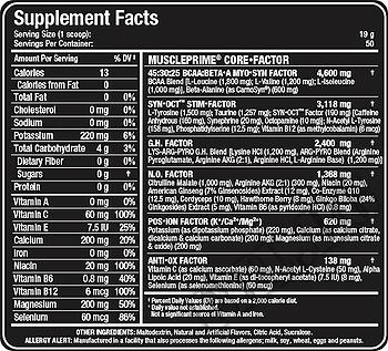 Съдържание » Дозировка » Прием » Как се пие » MusclePrime  » Allmax Nutrition » Азотни бустери