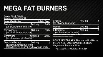 Съдържание » Дозировка » Прием » Как се пие » Mega Fat Burners  » Optimum Nutrition » Липотропни фетбърнъри