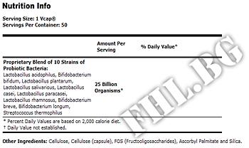 Съдържание » Дозировка » Прием » Как се пие »  Probiotic-10™ 25 Billion   » Now Foods » Храносмилане ензими и пробиотици