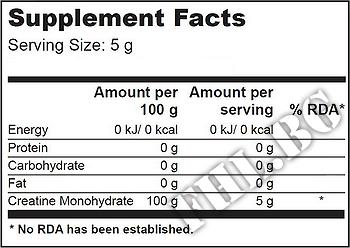 Съдържание » Дозировка » Прием » Как се пие » 100% Creatine Monohydrate 500gr » BioTech USA » Креатин монохидрат