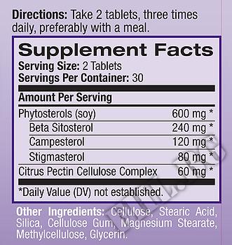 Съдържание » Дозировка » Прием » Как се пие » Холестерол Баланс » Natrol » Сърдечно-Съдова система