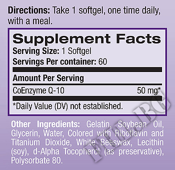 Съдържание » Дозировка » Прием » Как се пие » CoQ-10 50mg 60 softgels » Natrol » Коензим Q10