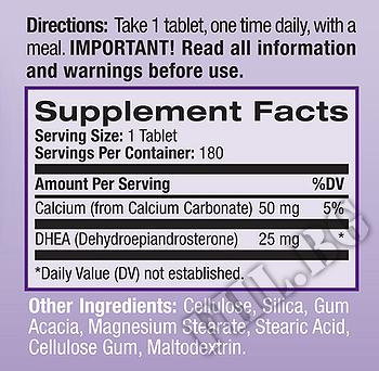 Съдържание » Дозировка » Прием » Как се пие » DHEA 25mg 180 таблетки » Natrol » ДХЕА