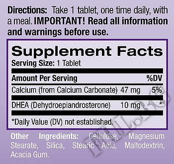 Съдържание » Дозировка » Прием » Как се пие » DHEA 10mg 30 таблетки » Natrol » ДХЕА