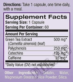 Съдържание » Дозировка » Прием » Как се пие » Green Tea /ЗЕЛЕН ЧАЙ » Natrol » Отслабване