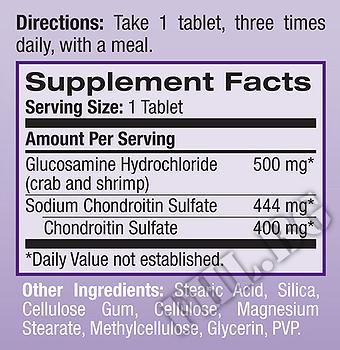 Съдържание » Дозировка » Прием » Как се пие » Glucosamine 1500mg Chondroitin 1200mg  » Natrol » Стави и сухожилия