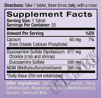 Съдържание » Дозировка » Прием » Как се пие » MSM Glucosamine Double Strength » Natrol » Стави и сухожилия