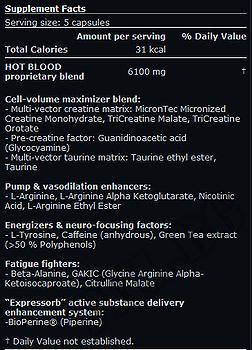 Съдържание » Дозировка » Прием » Как се пие » Scitec hot blood 2.0 90 caps » Scitec » Азотни бустери