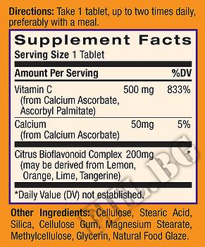 Съдържание » Дозировка » Прием » Как се пие » Easy-C 500mg 90 таблетки » Natrol » Витамин C